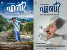 Aby Movie Review: Flies Safely At Optimum Range