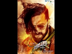 Hebbuli Release: 4 Records Created By This Sudeep Starrer