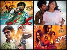 Kannada Releases This Week(Feb 3)
