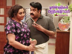 Do You Know? This Bollywood Actress Was The Initial Choice For Munthirivallikal Thalirkkumbol