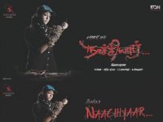 WOW! Jyothika-Bala Movie Has An Interesting Title!