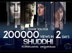 Shuddhi Trailer Gets A Colossal Response