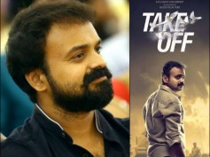 When Will Take Off Hit The Theatres? Kunchacko Boban Answers!
