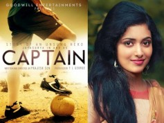 Anu Sithara Joins Jayasurya's Captain