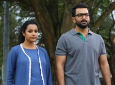 Ezra Box Office: 20 Days Collections
