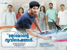 Jomonte Suviseshangal Completes 50 Days: Dulquer Salmaan Sends Out A Message!