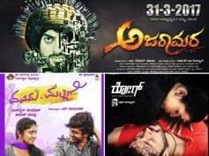 Kannada Releases: Manasu Mallige, Rogue And Ajaramara