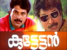 Past To Present: Who Can Replace Mammootty & Others If Kuttettan Is Remade Now?