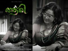 Manju Warrier's Aami: First Look Poster Is Out