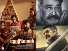 An Update On Mohanlal's Villain, Teaser Of The Great Father & Other Mollywood News Of The Week!
