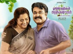 Munthirivallikal Thalirkkumbol Box Office UAE Collections: Follows The Footsteps Of Pulimurugan!