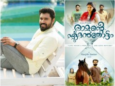 Ramante Edanthottam: Nivin Pauly Releases The First Theatrical Poster Of The Film!