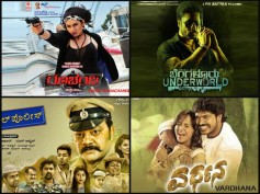 Kannada Releases Of This Week(March 10)