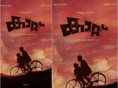 Arun Kumar Aravind's Next: Title & First Look Poster Revealed!