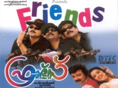 Past To Present: Who Can Replace Jayaram, Mukesh & Sreenivasan If Friends Is Remade Now!