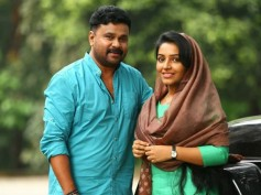 Georgettan's Pooram Box Office: 4 Days Kerala Collections