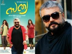 Before Sathya: Box Office Analysis Of Jayaram's Previous 5 Movies!