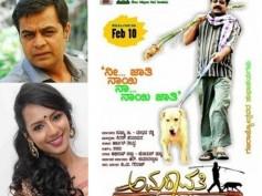 Amaravathi And Jeer Jimbe Bagged Top Honours At Karnataka State Film Awards 2016
