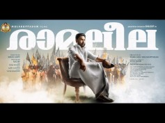 Dileep's Ramaleela: The First Look Poster Is Out!