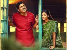 Sakhavu Box Office: 10 Days Kerala Collections