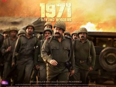1971 Beyond Borders Box Office: Final Kerala Collections