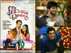3 Years Of Bangalore Days: Dulquer Salmaan & Nivin Pauly Recall The Special Day!