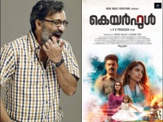 Before Careful: Box Office Analysis Of VK Prakash's Previous 5 Movies!