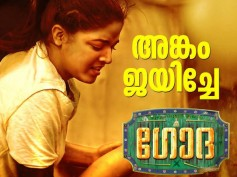Godha Box Office: 4 Days Kerala Collections