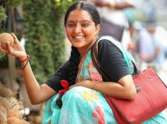 Manju Warrier's Udhaharanam Sujatha: First Look Poster Is Out