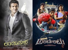 Raajakumara Makers Pick Up The Theatrical Rights Of Operation Alamelamma!