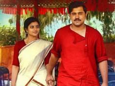 Sakhavu Box Office: 21 Days Kerala Collections