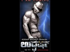 Sunil Kumar Desai's Next Film Udgharsha Launched