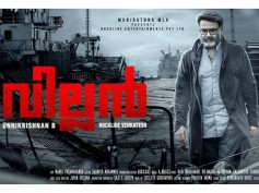 Mohanlal's Villain: Second Official Poster Takes Social Media By Storm