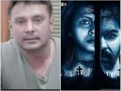 Aake Gives The Feel Of Watching An English Horror Movie – Darshan Thoogudeep
