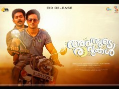 Avarude Raavukal Box Office: 2 Days Kerala Collections