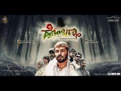 Hombanna Film Making Noise Overseas; Sonu Sood And Sudeep Wish Luck For The Kannada Movie