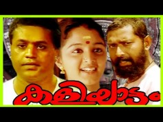 Past To Present: Who Can Replace Suresh Gopi, Manju Warrier & Others If Kaliyattam Is Remade Now?