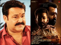 Is Mohanlal A Part Of Prithviraj-Indrajith Team's Tiyaan?