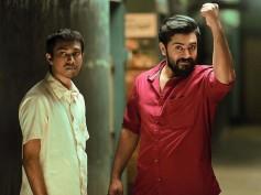Sakhavu Box Office: Final Kerala Collections