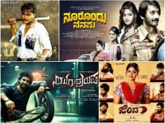 Four Kannada Movies To Be Released This Friday, June 9