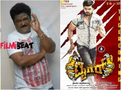 Navarasa Nayaka Jaggesh Congratulates The Team Of Tiger And Wishes Them More Luck