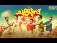 Omar Lulu's Chunkzz: The First Official Trailer Is Out And It Promises A Full-on Entertainer!