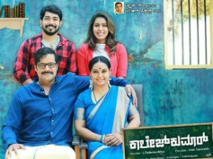 College Kumar Shooting Completes; Moves Into Post-production
