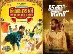 Half Yearly Round-up 2017: 5 Malayalam Movies That Were A Class Apart!