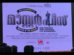 FINALLY! Mammootty-Ajai Vasudev Movie Title Is Launched
