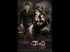 Sriimurali Releases The Second Teaser Of Mufti As A Gift To Shivarajkumar