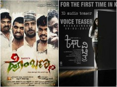 Two Kannada Films Kicked Out Of Multiplexes In A Week!