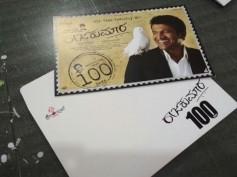 FINALLY! Raajakumara 100 Days Celebration To Be Telecasted On Udaya TV!