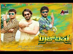 Confirmed! Sharan-Chikkanna's Raj Vishnu To Release On Aug 4