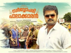 Anoop Menon's Sarvopari Palakkaran: The First Official Trailer Is Out!